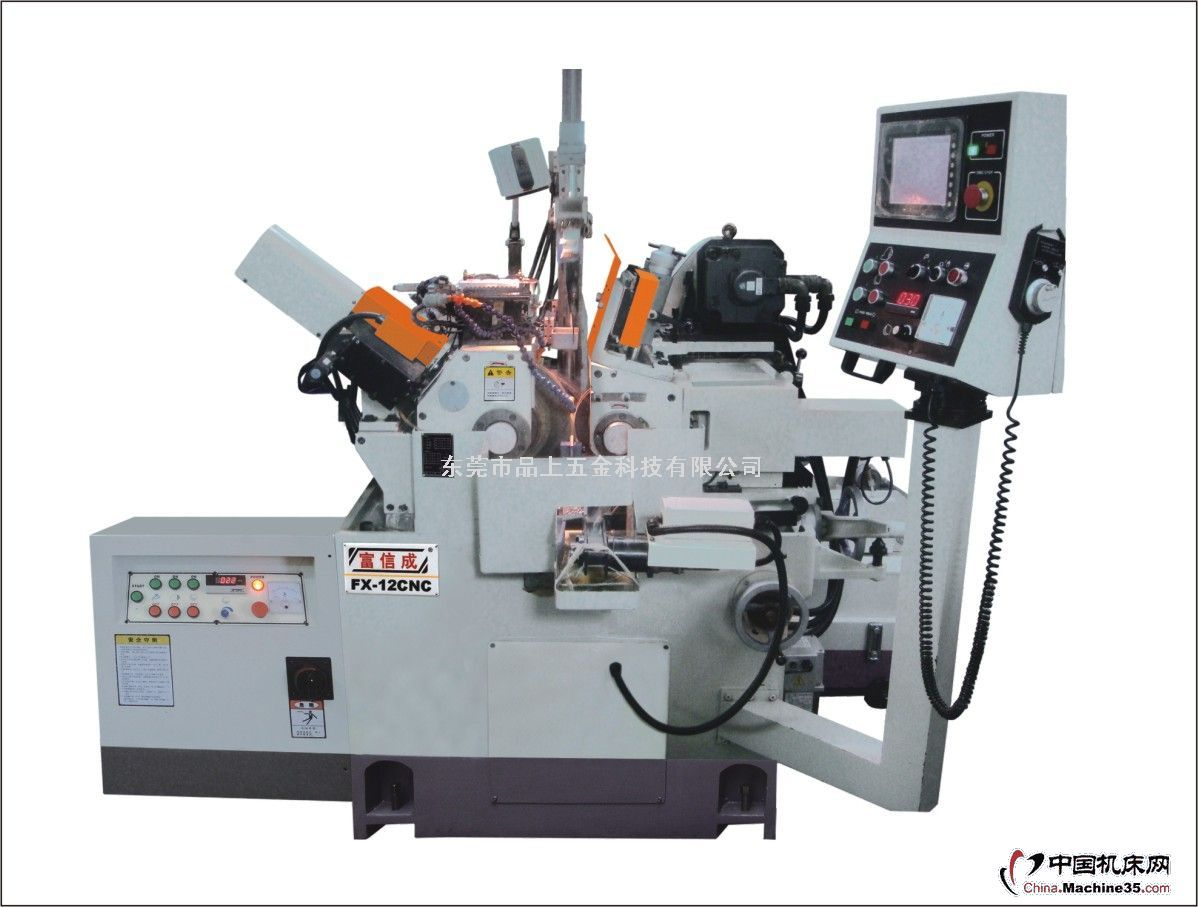 Milling Machine Industry